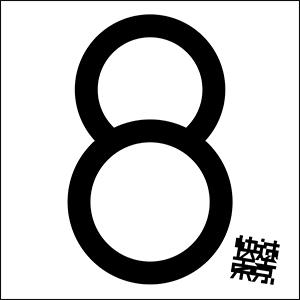 快速東京「8」