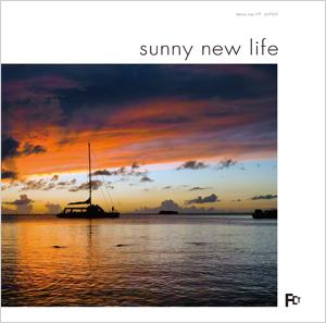 やけのはら「SUNNY NEW LIFE」アナログ盤
