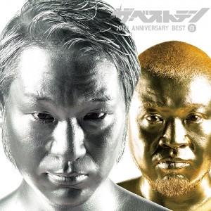 サイプレス上野とロベルト吉野「ザ、ベストテン 10th Anniversary Best (白)」