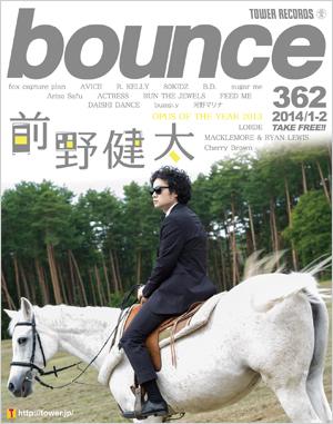前野健太 bounce 362号