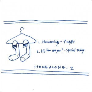 スプリットCD-R『Home Alone 2』