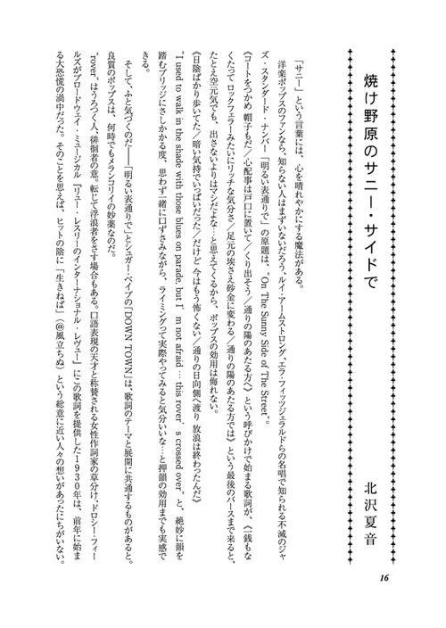 A6_book_P18_s