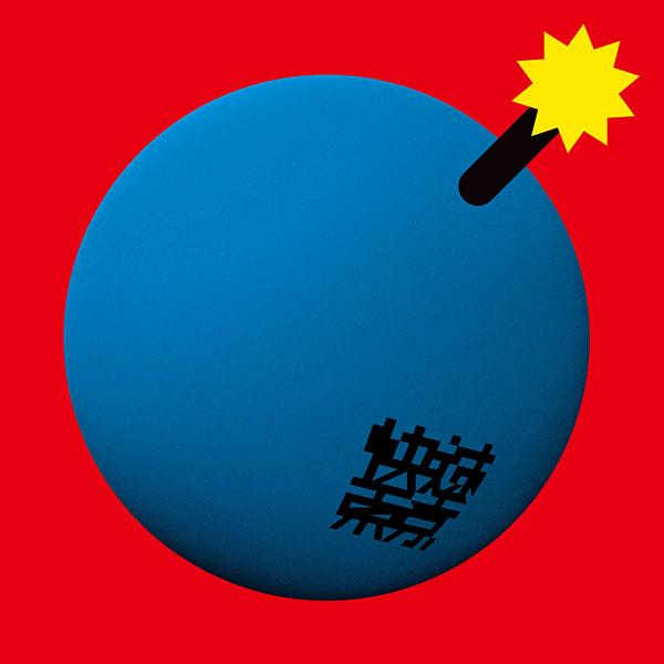 快速東京 / レッドブルー