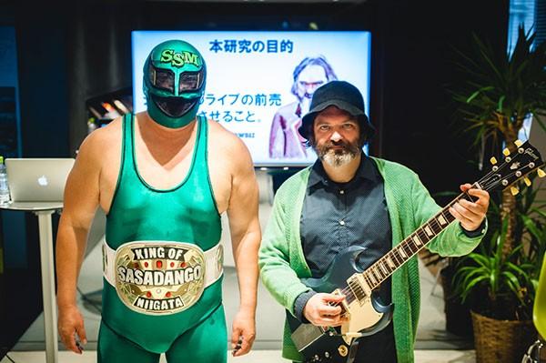 ジム・オルーク / スーパー・ササダンゴ・マシン