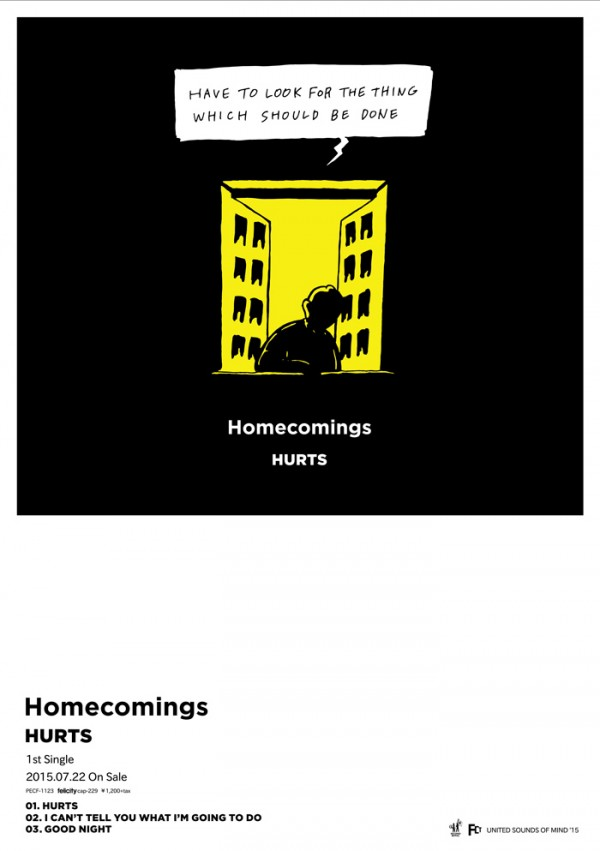 homecomingsポスター
