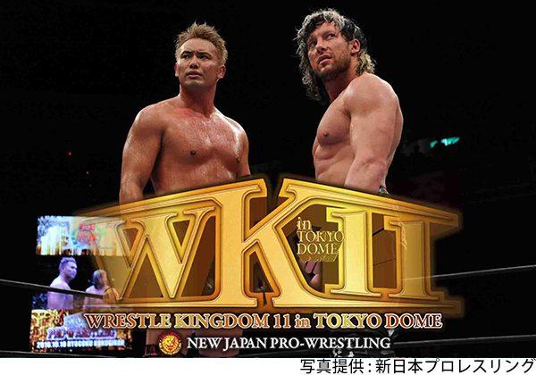WRESTLE KINGDOM 11 in 東京ドーム