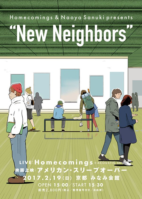 "Homecomings & Naoya Sanuki presents ""New Neighbors"""