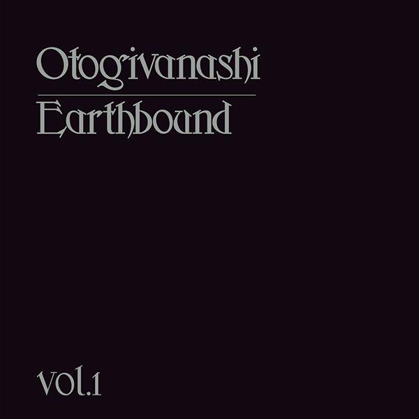 おとぎ話 会場限定ライブアルバム『Earthbound』