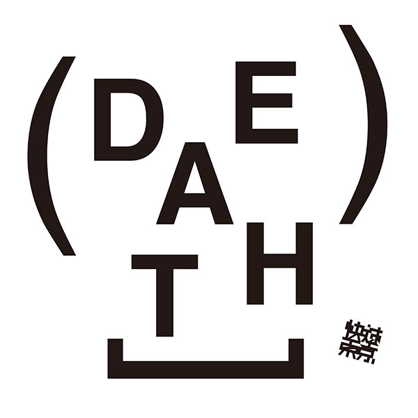 快速東京 5th ALBUM『DEATH』