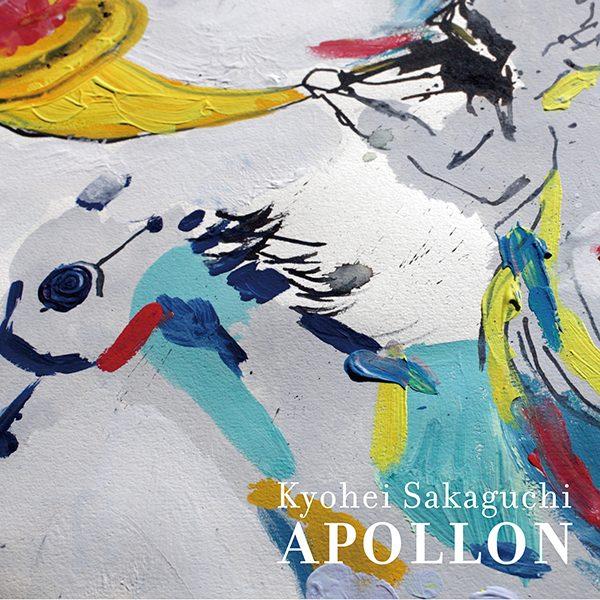 坂口恭平 1st Studio AL『アポロン』