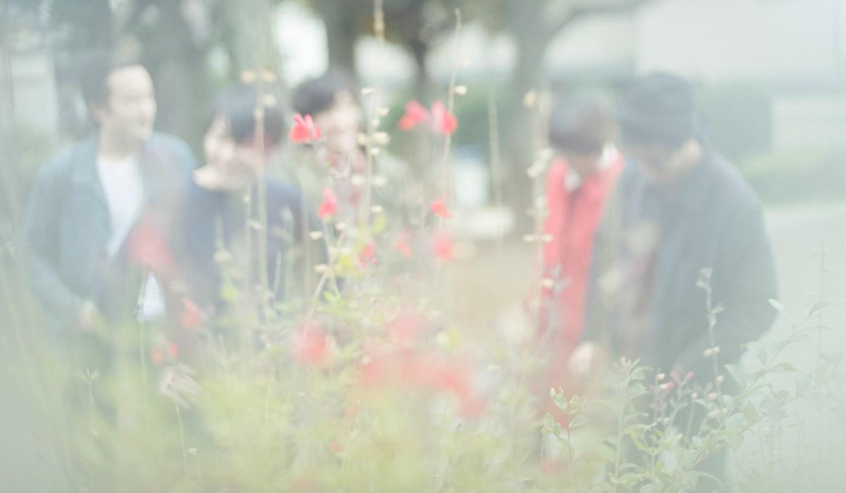 kazuna hirose with ECHO (カズナ・ヒロセ・ウィズ・エコー)