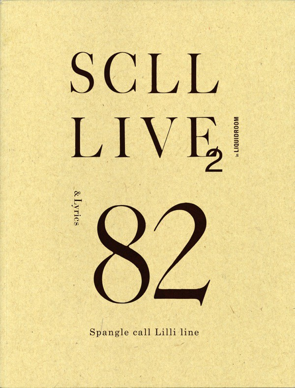- SCLL LIVE2