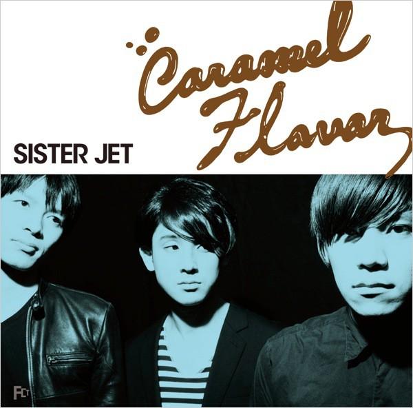 - Caramel Flavor