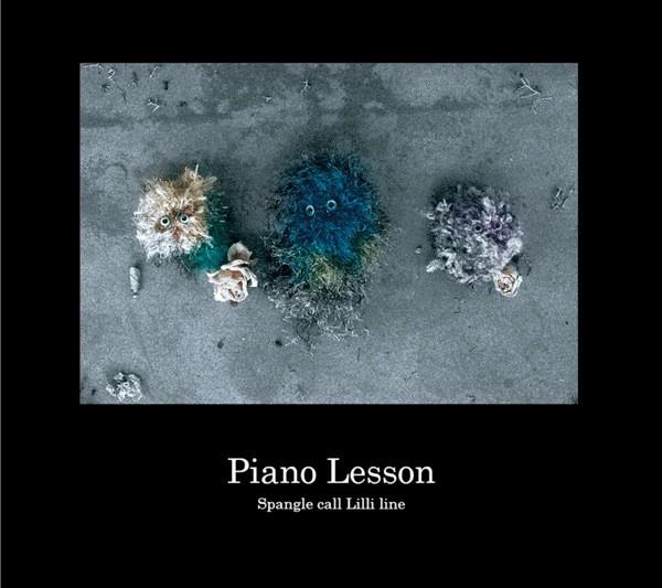 - Piano Lesson