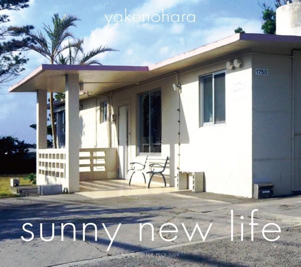 - SUNNY NEW LIFE