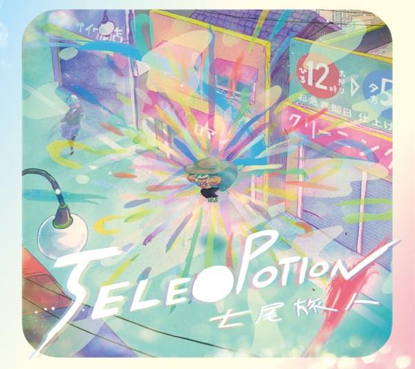 - TELE〇POTION