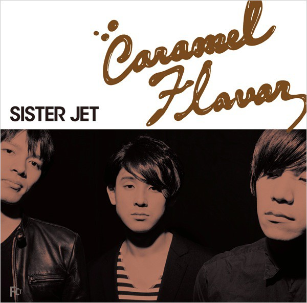 - Caramel Flavor (初回限定盤CD+DVD)