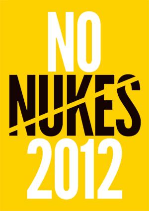 アナログフィッシュ / 七尾旅人が出演する、脱原発のメッセージを訴えるロック・フェスティバル『NO NUKES 2012』のアーティスト出演日が決定!第3次オフィシャル抽選先行受付をスタート!