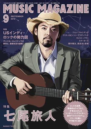 七尾旅人 ミュージック・マガジン