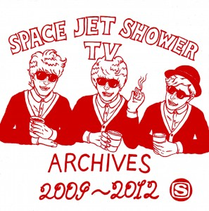 SISTER JET 『SPACE JET SHOWER TV ARCHIVES 2009-2012DVD』