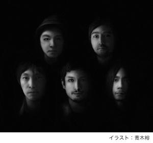 downy、活動再開、9年ぶりのニュー・アルバムより「時雨前」「黒」のミュージックビデオが公開!
