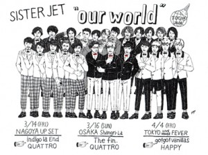 "SISTERJET Present's ""our world"""