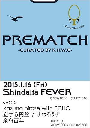 「Prematch」 ~Curated by K.H.W.E~