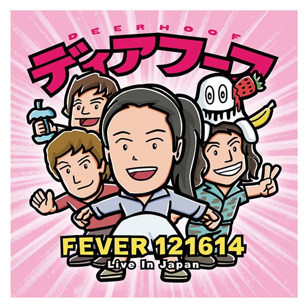DEERHOOF / FEVER 121614