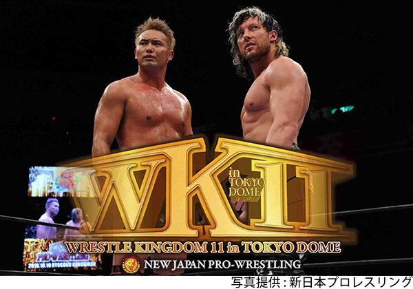 WRESTLE KINGDOM 11 in 東京ドーム