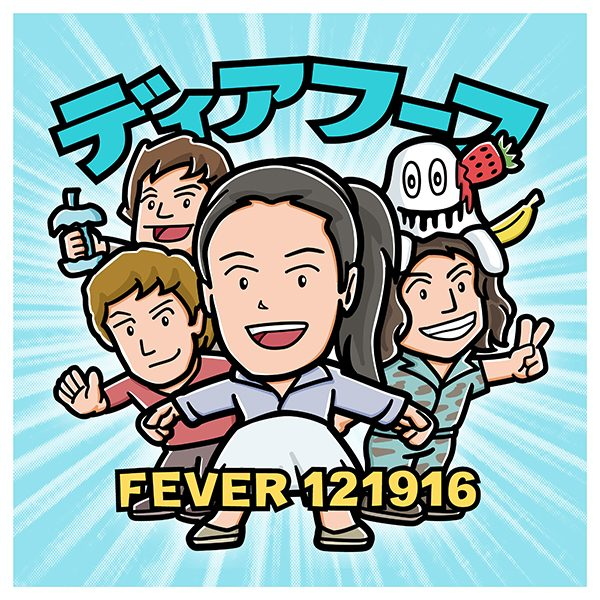 DEERHOOF(ディアフーフ)の2年ぶりとなる来日ツアー、追加公演<新代田FEVER>が決定!