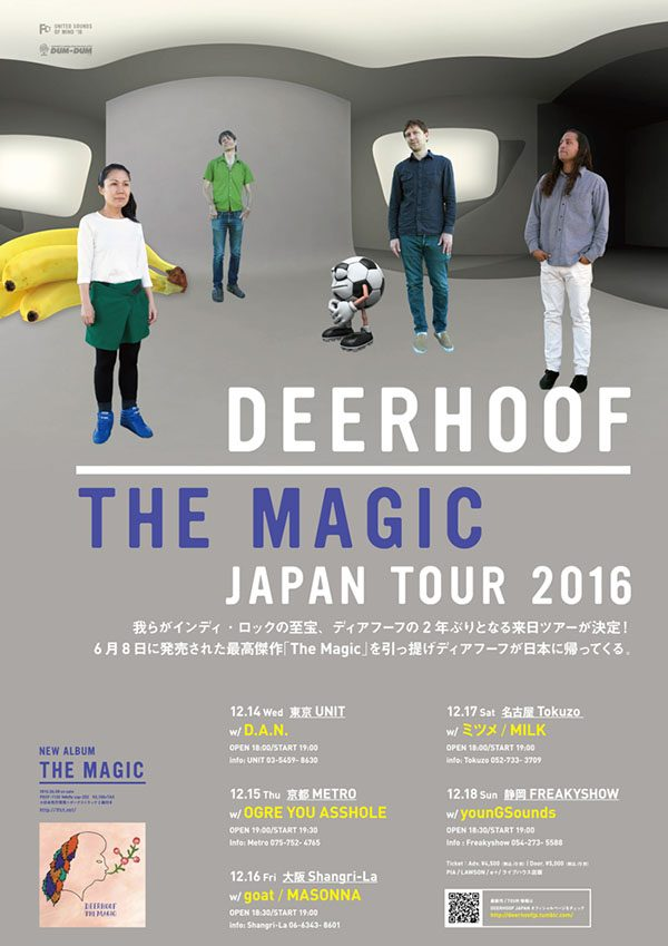 The Magic Japan Tour 2016