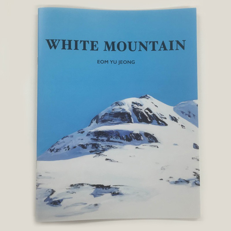 YUJEONG EOM 「WHITE MOUNTAIN」 ZINE