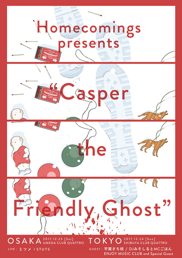 Homecomings presents「Casper the Friendly Ghost」