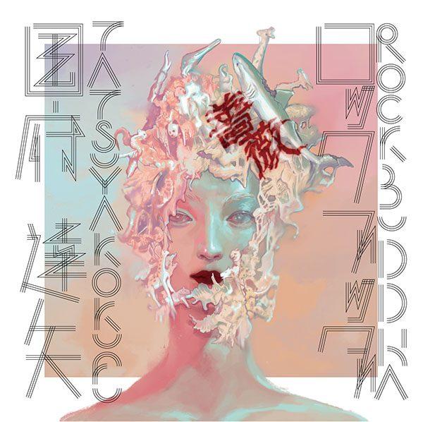 国府達矢 New Album『ロックブッダ』