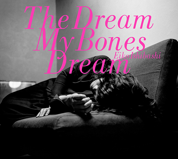 石橋英子 the dream my bones dream felicity フェリシティ