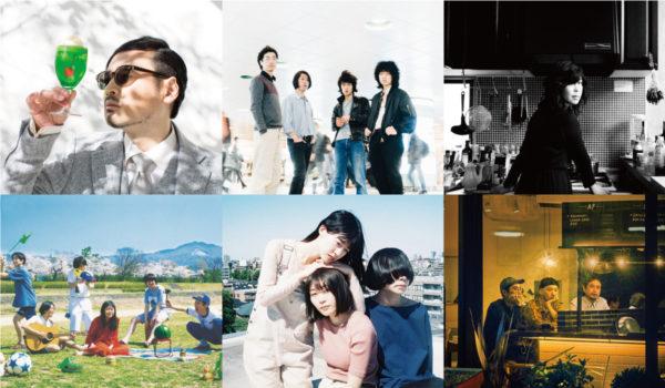 タワーレコード felicity(フェリシティ) キャンペーン