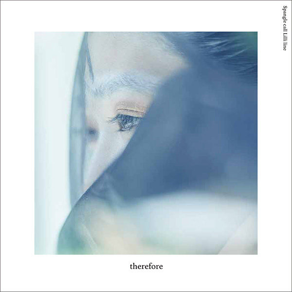 Spangle call Lilli line 『therefore』