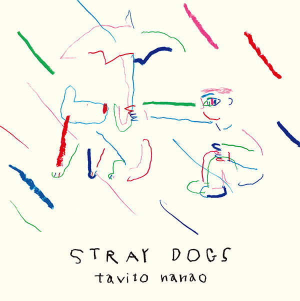 七尾旅人 『Stray Dogs』