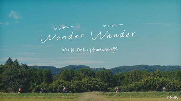 Homecomings Wonder Wander