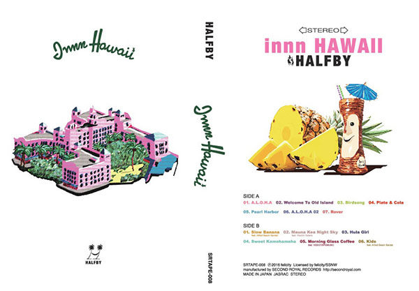 HALFBY『innn HAWAII』