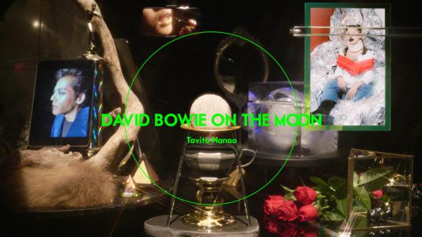 七尾旅人ニューアルバム「Stray Dogs」からDAVID BOWIE ON THE MOON のMVが公開
