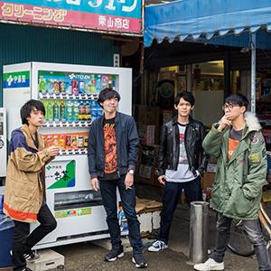 快速東京 (Kaisoku Tokyo)