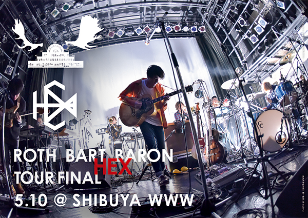 "ROTH BART BARON ""HEX"" Tour Final - Live at 渋谷 WWW -"