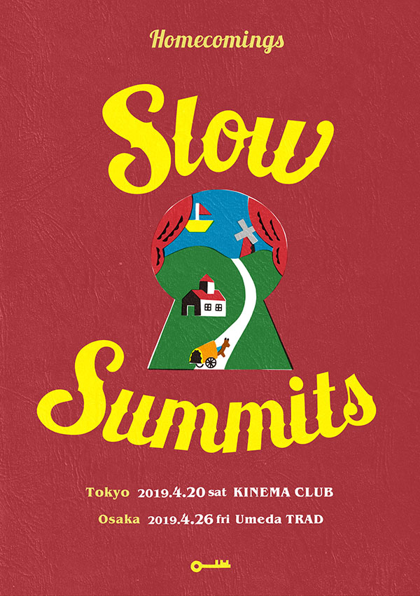 Homecomings「SLOW SUMMITS」