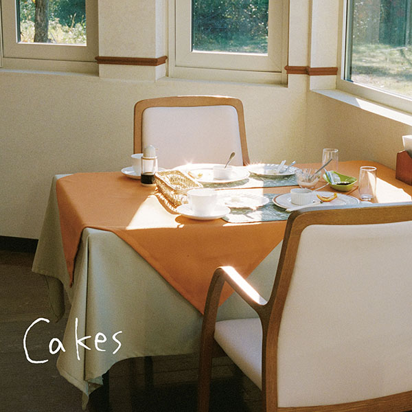 Homecomings『Cakes』