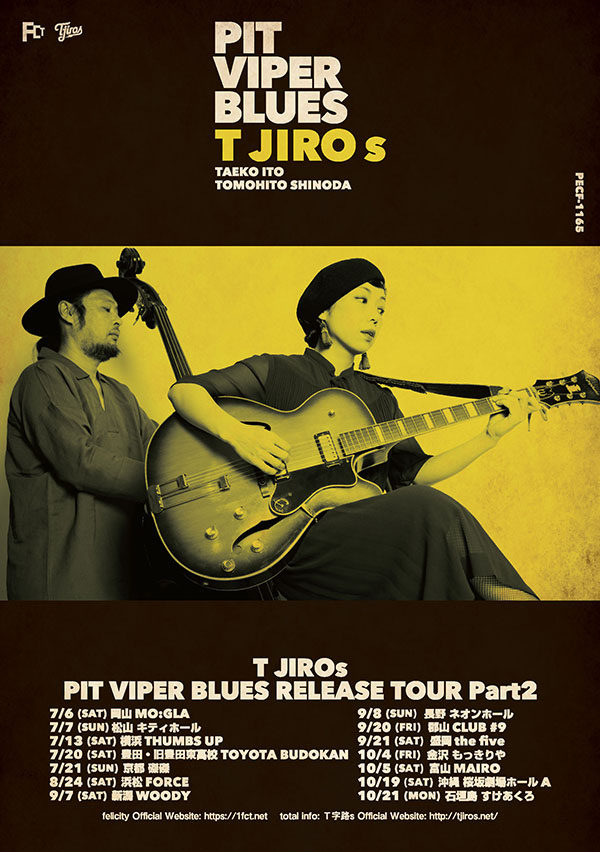 T字路s / PIT VIPER BLUES Release Tour Part2