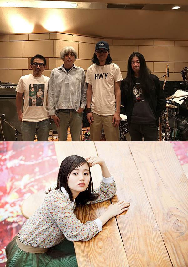 Curly Giraffe(カーリージラフ) 6/13東京公演に藤原さくらゲスト参加決定!