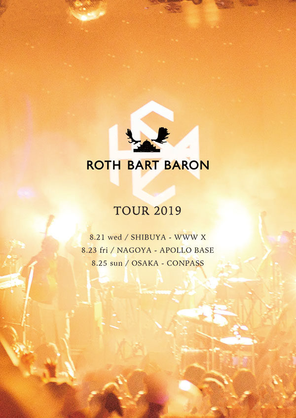 ROTH BART BARON「Tour 2019」