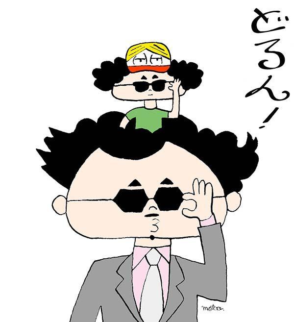 前野健太 デビュー12周年記念公演『どろん!』ご来場のみなさまへ